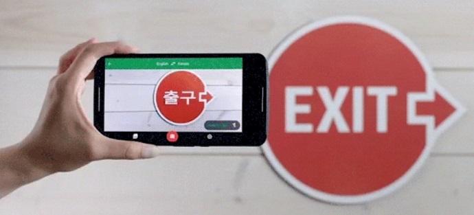 안내판을 스마트폰 번역기로 촬영하는 모습