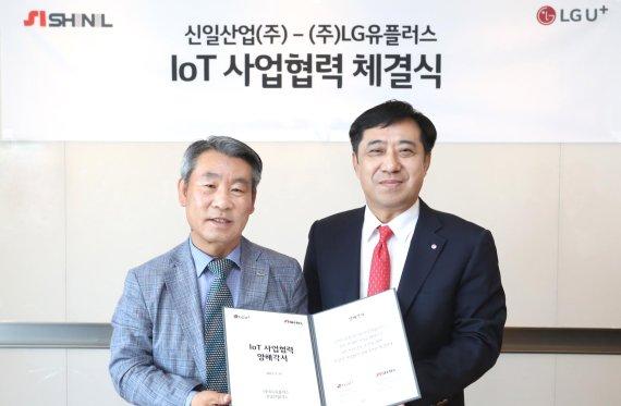 LG유플러스는 종합가전기업 신일산업이 생산하는 모든 소형가전에 IoT 기술을 적용키로 했다고 18일 밝혔다.