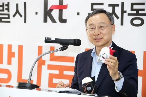 KT는 22일 서울 용산구에 위치한 동자희망나눔센터에서 센터 출범 3주년 기념행사를 진행했다고 밝혔다.