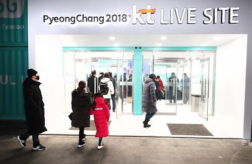 2018 평창 동계올림픽의 공식통신파트너 KT가 2월 13일 광화문 라이브사이트에서 국민과 함께하는 2018 평창 동계올림픽대회 응원전을 진행했다고 밝혔다.