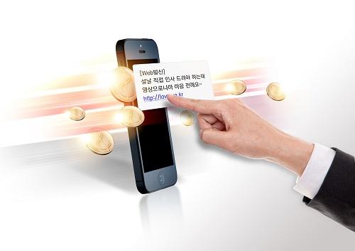 스팸차단 애플리케이션(앱) '후후'를 운영하는 후후앤컴퍼니가 올 설에는 '택배배송', '설날덕담' 등의 키워드가 포함된 스미싱이 크게 증가할 것으로 예상하여 스미싱 피해를 최소화하기 위한 예방법을 13일 밝혔다.