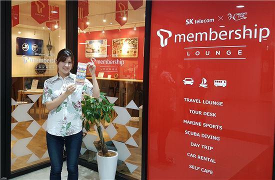 SK텔레콤이 일본 오키나와 현지에서 T멤버십 고객에게 렌터카, 수족관, 해양 스포츠 등 80여 곳의 제휴 혜택과 전용 라운지를 제공하는 '오키나와 T멤버십'을 출시한다고 24일 밝혔다.