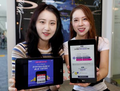 LG유플러스는 LG유플러스 모바일 이용자가 한국투자증권 온라인서비스 뱅키스 비대면 위탁계좌를 신설하고 주식거래를 할 경우 통신비를 지원한다고 6일 밝혔다.