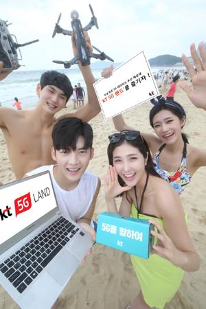 KT는 KT의 5G기술과 서비스를 고객이 직접 체험하고 즐길 수 있도록 8월 11일부터 13일까지 3일간 부산 해운대 해수욕장 일대에서 'KT 5G 랜드' 행사를 진행한다고 31일 밝혔다.
