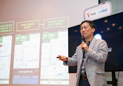 SK텔레콤은 'T맵'에 자사의 인공지능 플랫폼 '누구'를 탑재한 차세대 내비게이션 서비스'T맵x누구(T map x NUGU)'를 선보인다고 7일 밝혔다.