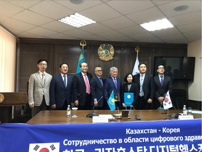 KT는 부산대병원, (재)부산테크노파크와 함께 카자흐스탄 악토베 메디컬센터에서 카자흐스탄-한국 디지털헬스케어 협력 사업 개소식을 가졌다고 26일 밝혔다.