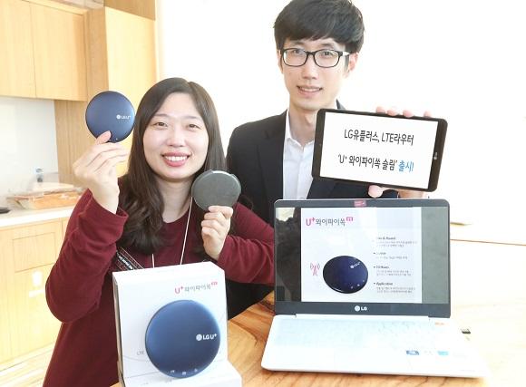 LG유플러스가 콤팩트 화장품 모양의 얇고 가벼운 LTE 라우터 'U+와이파이쏙 슬림'을 8일 단독 출시한다.