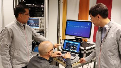 KT는 재밍 공격에도 안정적인 통신 서비스를 제공하기 위해 'IP 기반의 시간 동기 기술'을 에릭슨과 처음으로 개발하고 시연하는데 성공했다고 7일 밝혔다.