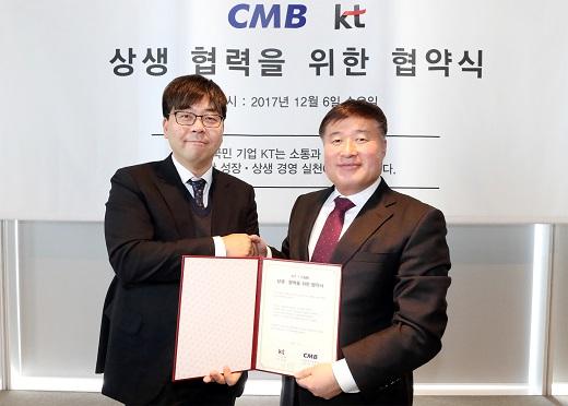 KT는 케이블방송사(SO)인 CMB(회장 이한담, www.cmb.co.kr)와 이동통신ㆍ케이블 동등결합상품 출시를 위한 업무협약(MOU)을 체결했다고 6일 밝혔다.