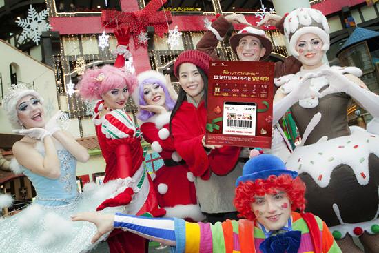 SK텔레콤이 크리스마스 등 12월 연말을 맞이해 인기 멤버십 제휴사 6곳에서 요일별로 최대 50%까지 T멤버십 제휴 할인을 제공하는 '메리 T-크리스마스 2017' 이벤트를 5일부터 개최한다.