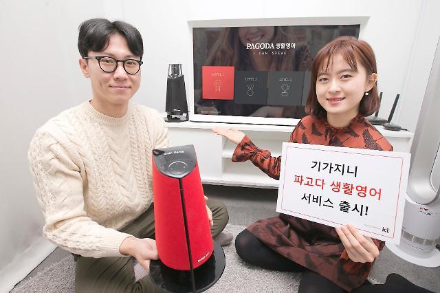 KT의 인공지능 TV 서비스 '기가지니'가 1월 11일로 가입자 50만을 달성했다. 이는 지난 2017년 1월 31일 출시된 이후 1년이 채 안된 시간 안에 이룬 성과다.