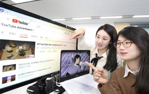 LG유플러스는 집에 혼자 있는 반려동물을 보살펴주는 '반려동물 IoT' 바이럴 영상이 '대한민국 유튜브 인기 광고영상 : 2017년 연말 결산'에서 1위를 달성했다고 12일 밝혔다.