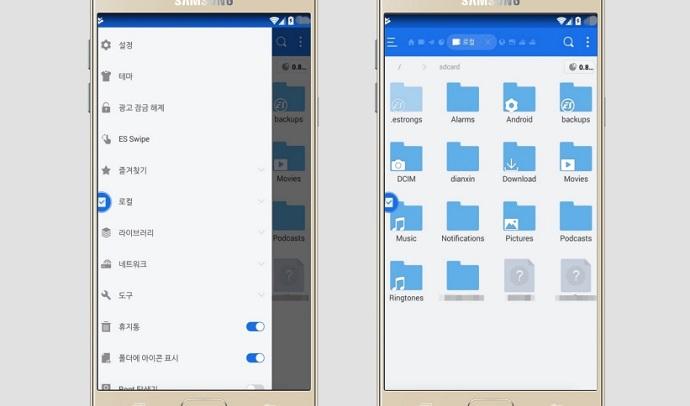 ES 파일 탐색기의 메뉴화면(설정, 테마, 광고잠금해제, ES Swipe,즐겨찾기, 로컬, 라이브러리, 네트워크 도구, 휴지통, 폴더에 아이콘 표시 등)와 탐색기에서 폴더목록이 보이는 화면