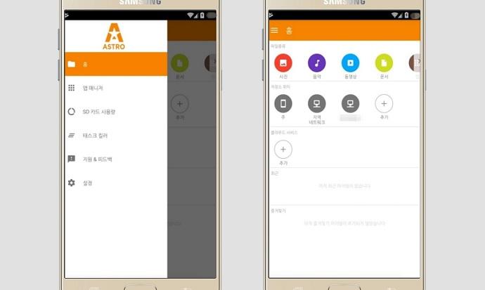 Astro 파일 관리자  메뉴화면(홈, 앱 매니저, SD카드 사용량 등)와 탐색기에서 폴더목록이 보이는 화면