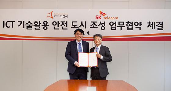 SK텔레콤은 12일 화성시(시장 채인석)와 안전 도시 조성 사업 추진을 위한 업무협약(MOU)을 체결하고, 시민 안전과 공공 이익을 위한 성과 창출을 위해 상호 협력하기로 했다.