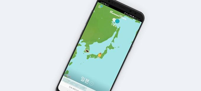 VPN(가상 사설 네트워크)로 일본에 연결되어 있는 스마트폰 이미지