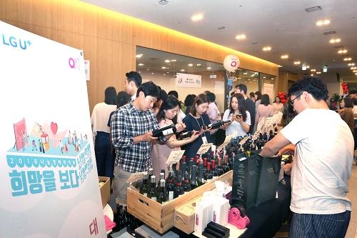 LG유플러스는 인천혜광학교 시각장애인 청소년들을 돕기 위해 나눔 경매∙바자회 행사인 '희망을 보다'를 개최했다고 밝혔다.