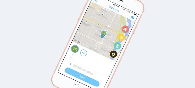 세이퍼웨이(saferway) 스마트폰 화면