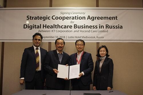 KT와 러시아 및 유럽지역 디지털 헬스케어 전문기업 어센드케어는 11일부터 13일까지 '제 4차 동방경제포럼'이 열리고 있는 러시아 블라디보스톡 롯데호텔에서 '러시아 디지털 헬스케어 사업 진출을 위한 업무협약'을 체결했다.