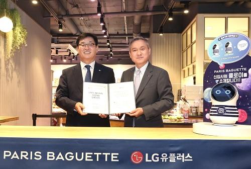 LG유플러스는 국내 제빵업계 1위 기업인 ㈜파리크라상과 손잡고, 업계 최초로 AI∙IoT∙로봇 등 최신 ICT 기술을 결합한 '스마트 베이커리' 구현에 나선다.