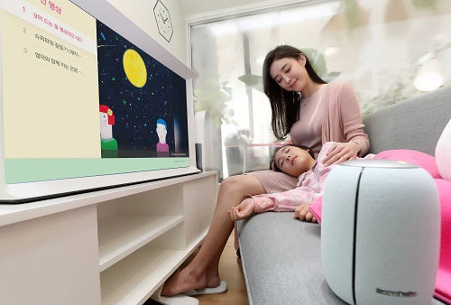 KT는 6일 국내 최초로 기업형 명상 솔루션을 개발한 무진어소시에이츠㈜(대표 김병전)와 '기가지니 명상서비스'를 출시한다고 5일 밝혔다.
