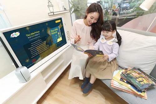 KT(회장 황창규, www.kt.com)가 영어교육에 관심이 많은 육아가정을 위해 기가지니 영어교육 서비스를 강화했다고 7일 밝혔다.