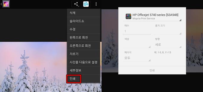 인쇄할 사진, 문서를 열고 [더보기]버튼 → [인쇄]버튼을 눌러 화면의 지시에 따라 인쇄 버튼을 클릭한 화면으로 출력 매수/용지크기/색상 등 설정하는 화면이 보임