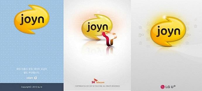 조인(Joyn) 초기화면