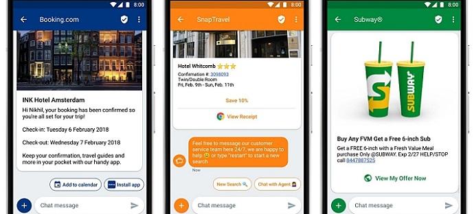 리치 커뮤니케이션 서비스(RCS) 서비스 화면
