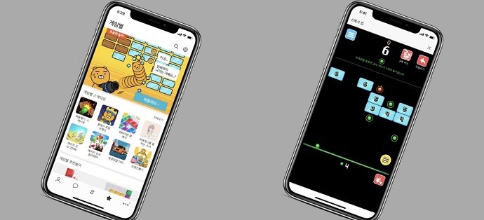카카오 게임별 서비스 화면