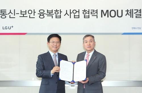 LG유플러스(는 24일(수) 보안 시장 1위 사업자 에스원과 손잡고 통신과 보안 사업의 전방위적 협력을 위한 업무협약을 체결한다고 밝혔다.