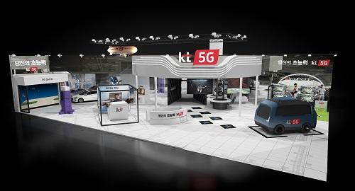 """KT가 오는 24일부터 27일까지 나흘간 서울 강남구 코엑스에서 열리는 국내 최대 정보통신박람회 '월드IT쇼 2019에 'Do everything with KT 5G""""를 주제로 전시관을 선보인다고 23일 밝혔다."""