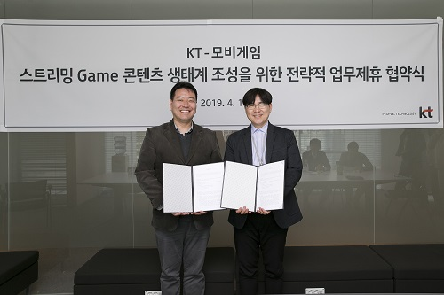 KT가 19일 국내 HTML5 게임 전문업체 모비게임(대표 송원영)과 '국내 스트리밍 게임 콘텐츠 생태계 조성을 위한 시장 활성화 및 콘텐츠 공동 발굴' 업무협약(MOU)을 체결했다고 21일 밝혔다.