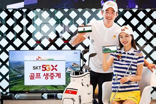 SK텔레콤이 오는 16일부터 나흘간 인천 중구 SKY 72 골프앤리조트 하늘코스에서 개최되는 'SK텔레콤 오픈 2019'에서 5G 무선 네트워크를 활용한 골프 생중계 서비스를 선보인다.