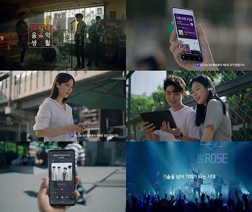 SK텔레콤은 음악 플랫폼 '플로(FLO)'의 개인 맞춤형 음악 추천 기능이 그려나갈 5G 시대의 음악 생활상을 소개하는 광고 '기회' 편과 '취향' 편을 공개했다고 16일 밝혔다.