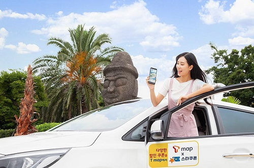 SK텔레콤은 제주지역 차량공유 및 할인쿠폰 판매업체인 스타모빌리티와 함께 T맵을 통해 제주도의 주요 관광명소를 할인가로 이용할 수 있는 'T map x 스타쿠폰' 서비스를 10일 출시했다고 밝혔다.