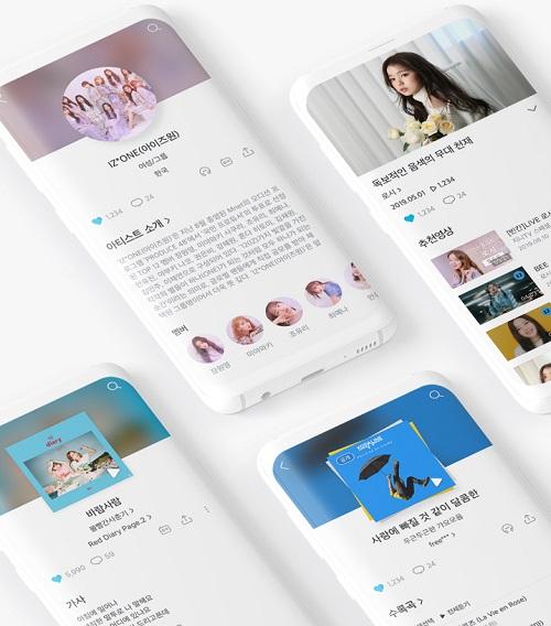 지니뮤직이 19일 영상 콘텐츠를 강화하고 이용자들의 편의성을 대폭 높인 '지니' 애플리케이션 업데이트 버전을 공개했다.