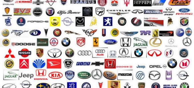 자동차 다양한 브랜드 이미지