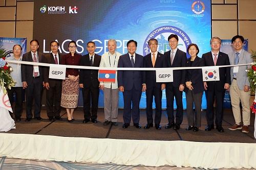 KT는 지난 6일 오후 라오스 수도 비엔티안의 크라운플라자 호텔에서 라오스 보건부, 한국 보건복지부 산하 한국국제보건의료재단과 함께 '라오스 GEPP' 출시행사를 열고 서비스를 시작한다고 밝혔다.