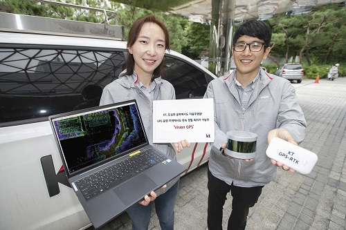 KT는 세계 최초로 라이다기반 정밀측위 기술인 비전GPS 개발에 성공했다.