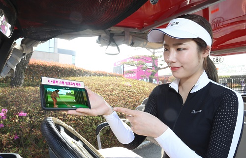 LG 유플러스가 올해 KLPGA 시즌 종료시점까지 골프 미디어 플랫폼인 'U+골프' 앱에서 스윙 영상코칭 프로그램 '쇼미더스윙'을 진행한다고 3일 밝혔다.