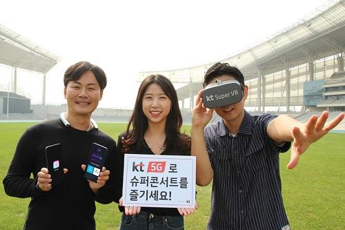 KT는 오는 6일, 인천 아시아드 주경기장에서 열리는 'SBS UHD 인기가요 슈퍼콘서트'를 5G 네트워크를 통해 유튜브에 생중계된다고 4일 밝혔다.