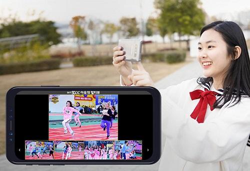 SK텔레콤이 모바일 OTT서비스 옥수수 5GX관에서 MBC 추석 특집 예능프로그램 '아육대'를 12일 방송 직후부터 멀티뷰 VOD로 서비스할 예정이라고 11일 밝혔다.