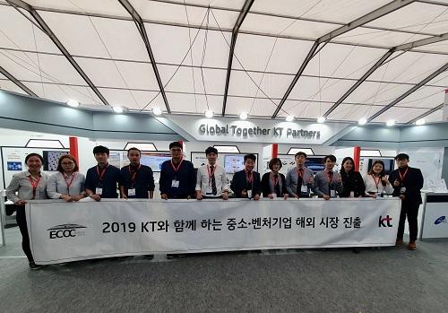 KT는 지난 6월부터 10월까지 총 23개 KT 협력사가 참가한 아시아와 유럽, 중동의 주요 글로벌 전시회 4곳에서 유명 해외 통신사와 수출∙MOU 등 13건의 계약을 체결해 총 520억 원의 해외 매출을 달성했다고 밝혔다.