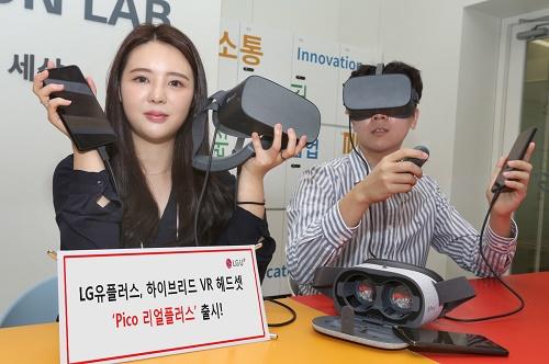 LG유플러스는 VR기기 전문 업체인 Pico사와 독점 제휴해 'LG V50S ThinQ'와 호환 가능한 VR 헤드셋인 'Pico 리얼플러스'를 출시했다고 13일 밝혔다.