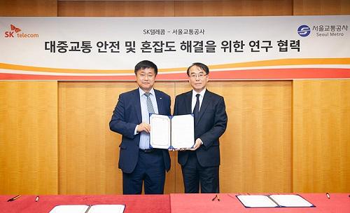 SK텔레콤은 서울교통공사와 빅데이터∙5G등 첨단 ICT 기술 기반의 '대중교통 안전 및 혼잡도 해결을 위한 연구 협력'을 체결했다고 13일 밝혔다.