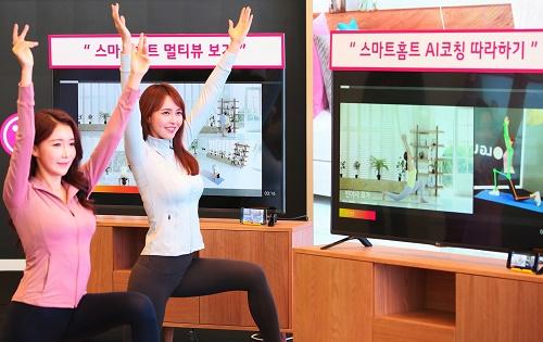 LG유플러스는 15일 서울 용산 본사에서 5G 서비스 전략을 발표하는 기자간담회를 열고, 헬스와 쇼핑 분야에 5G를 접목한 '생활밀착형 5G 서비스'인 '스마트홈트'와 'U+ AR쇼핑'을 발표했다.