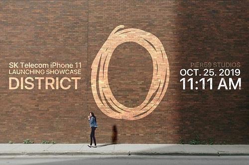 SK텔레콤은 25일 서울 성수동의 창고형 갤러리 '피어 59 스튜디오'에서 아이폰 11 시리즈 론칭 쇼케이스 '디스트릭트 0'를 개최한다고 밝혔다.