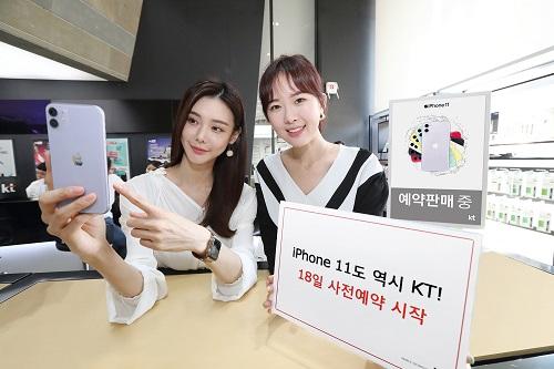 KT는 iPhone의 새로운 프로급 제품군인 iPhone 11 Pro, iPhone 11 Pro Max, 그리고 신규 듀얼 카메라 iPhone 11을 포함한 Apple의 신규 라인업을 출시한다고 밝혔다.