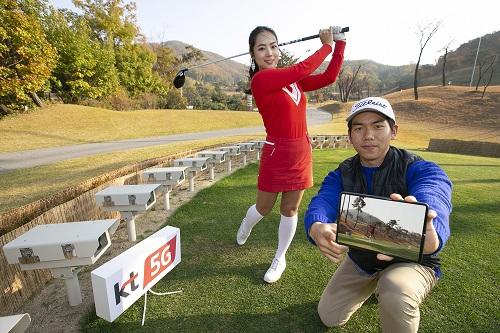 KT가 국내 골프 1위 기업 골프존카운티와 손잡고, 세계 최초 '5G 스마트골프장'을 선보인다고 3일 밝혔다.